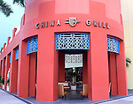 Exterior, China Grill Restaurant, Miami, Florida