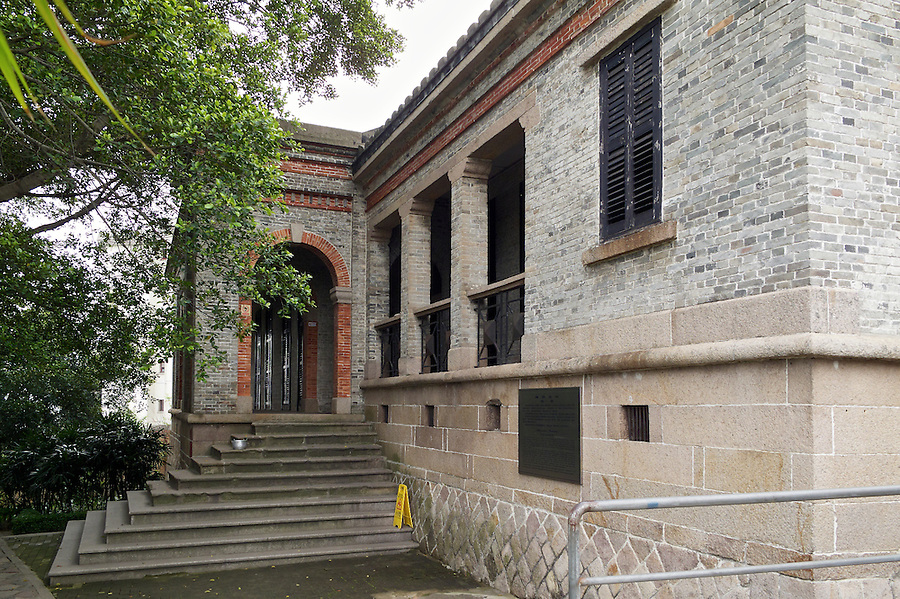 Jail House And Constable's Residence, Vice-Consulate, Pagoda Island, Fuzhou (Foochow).