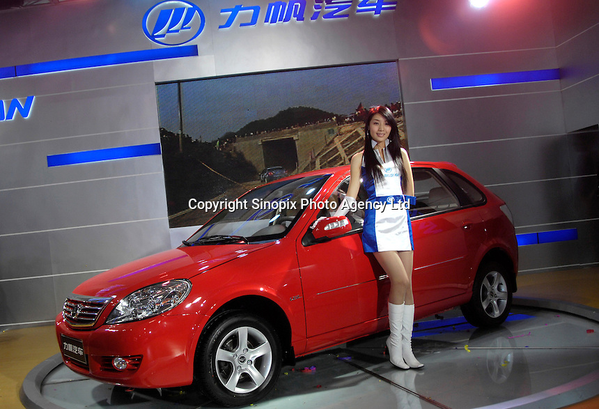 A Lifan car at the stand of Lifan Auto group during Beijing international Automotive Fair in Beijing, China. .