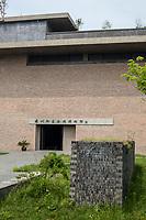 Suzhou, Jiangsu, China.  Entrance to Main Exhibit Hall,  Suzhou Museum of Imperial Kiln Brick.