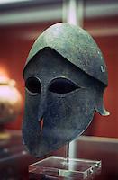 Greek Arms:  Corinthian Helmet, c. 500 B.C.   Photo '90.