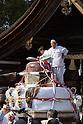 Giant rice cake offering at Konomiya Shrine