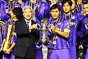2015 J.League Championship Final - Sanfrecce Hiroshima - Gamba Osaka