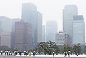 Snowy Day in Tokyo