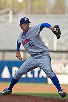 Dae-Eun Rhee  #49 of the Daytona Cubs during game 3 of the Florida State League Championship Series against the St. Lucie Mets at Digital Domain Park on Spetember 11, 2011 in Port St. Lucie, Florida. Daytona won the game 4-2 to win the Florida State League Championship.  Photo by Scott Jontes / Four Seam Images