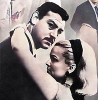 Героин (1968)