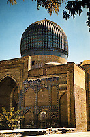Islamic Architecture:  Samarkand- U.S.S. R.  Mausoleum of Tamerlane.  Ribbed dome, slightly bulbous, resting on a high drum.