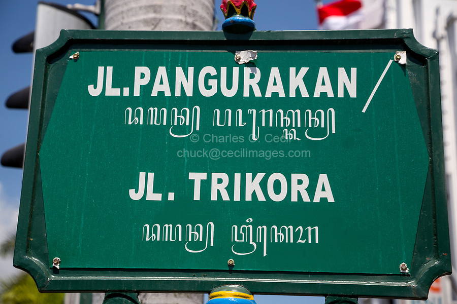 Yogyakarta, Java, Indonesia.  Street Sign in Latin and Javanese Script.