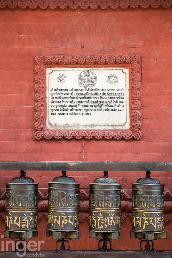 Prayer Wheels at Swayambhunath, Nepal