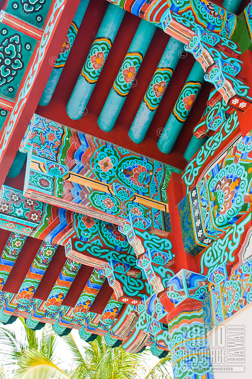 A section of the intricately detailed exterior of Mu-Ryang-Sa (or Broken Ridge Temple), a Korean Buddhist temple in Palolo Valley, Honolulu, O'ahu.