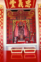 Display within Wo Hing Temple, which contains exhibits on the history and culture of Chinese in Hawaii