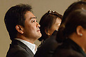 Japan opposition party to choose new leader