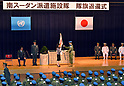 Ceremony commemorating GSDF's return to Japan from South Sudan