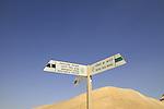 Judean desert, the trail to Murabaat Caves at Nahal Darga where the Bar Kochba letters were found