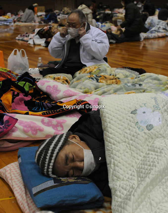 The gymnasiums, workout rooms and hallways of the  Azuma Sports Complex have been designated a shelter at Fukushima City, about 60 km from the Fukushima Daiichi Nuclear Power Plant. Plant was damaged during the  Earthquake and following Tsunami that struck Japan on 11 March 2011..17 Mar 2011..