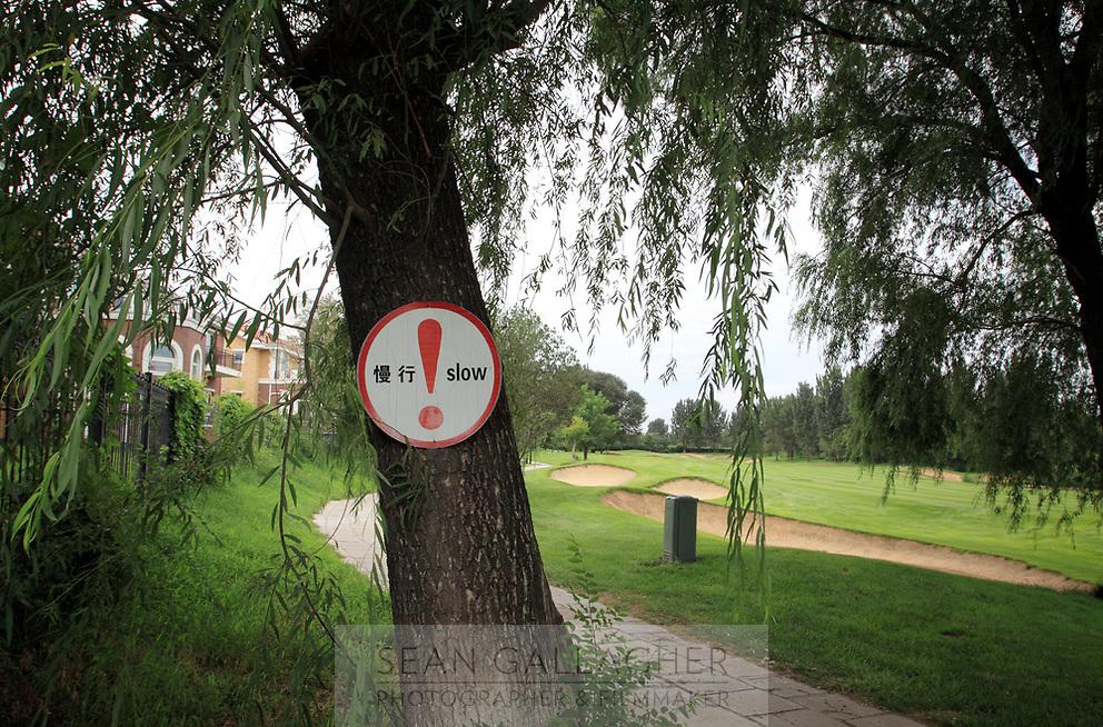 CHINA. The Huatang International Golf Club in Beijing. 2009