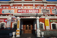 Barnaul, Altai Region, Siberia, Russia, 24/02/2011..Entrance to the Imperial Shopping Mall in the old city centre.