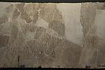 Israel, Jerusalem, tombstone of Justus of Beth Shearim, 3rd century AD, at the Israel Museum