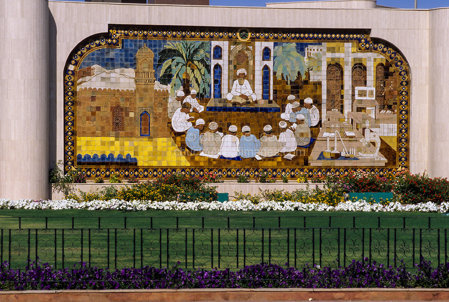 Muscat, Oman.  Tiled Artwork in the Burg as-Sahwa Showing a Madrasa Scene and a School Laboratory, the combination of science and religion.