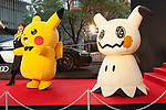 Pikachu, Mimikkyu appears on the opening red carpet for The 30th Tokyo International Film Festival in Roppongi on October 25th, 2017, in Tokyo, Japan. The festival runs from October 25th to November 3rd at venues in Tokyo. (Photo by Michael Steinebach/AFLO)