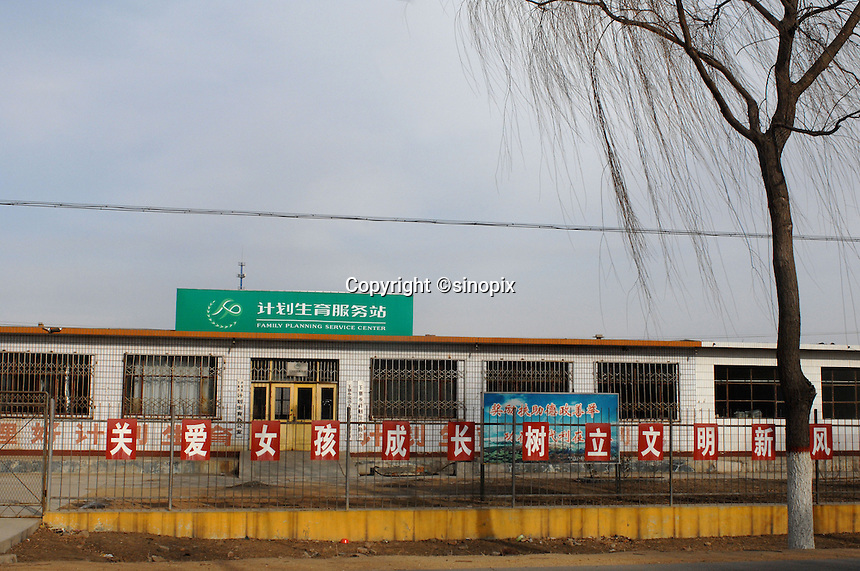 A family planning clinic in the countryside in Changli China where the Birth control unit's make sure the One Child Policy and Birth Control laws are followed. <br /> ©sinopix