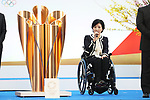 Aki Taguchi participates in <br /> The Grand Start Ceremony for the Tokyo 2020 Olympic Torch Relay at Fukushima National Training Center J-Village on March 25, 2021, in Fukushima Prefecture, Japan.<br /> The Torch Relay will last 121 days and visit all of Japan's 47 prefectures. (Photo by Naoki Morita/AFLO SPORT)