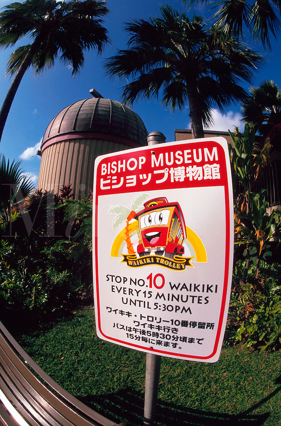 Bilingual sign at bus stop in Honolulu. English and Japanese. Honolulu, Hawaii.