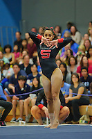 LOS ANGELES, CA - February 5, 2012:  Stanford's Ashley Morgan during competition against the UCLA Bruins at the Wooden Center.   UCLA defeated Stanford, 197.250 - 196.450.