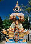 Thailand, island Ko Samui, peninsula Ko Fan: Big Buddha temple - Guardian