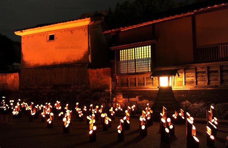 Lanterns made of bamboo are lighten up in Bamboo festival in Taketa.<br /> <br /> Les lanternes en bambou sont illuminées lors du festival du bambou à Taketa. Japon