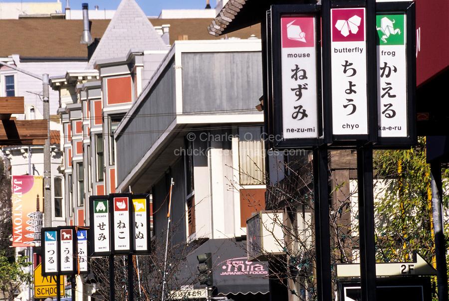 San Francisco, California.   Japantown Street Scene, Buchanan Street.  Signs Teach Writing and Pronunciation of Japanese Words.
