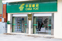 China, Guizhou,  China Post Office, Dragon Palace Scenic Area.
