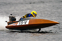 15-V    (Outboard Runabout)