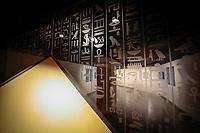 São Paulo (SP), 13/12/2020 - Egito Antigo - Exposição Egito Antigo: do cotidiano à eternidade, em cartaz no Centro Cultural Banco do Brasil, em São Paulo até 03/01/2021. A mostra reúne 140 peças vindas do Museu Egípcio de Turim, na Itália. Fazem parte da mostra sarcófagos, papiros, e múmias de animais e uma humana. O CCBB-SP funciona todos os dias das 9h às 18h, exceto às terças, e a entrada é gratuita. também é possível fazer um tour virtual pelo site do CCBB.