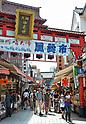 Wind chimes market at Kawasaki Daishi Heikenji Temple