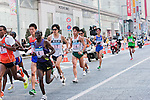 Feb. 27, 2010 - Tokyo, Japan - Yuki Kawauchi of Japan (16) comes in first to cross the finish line. Kawauchi placed third in the race in 2 hours 8 minutes 37 seconds. Some 36,000 runners participated in this fifth edition of the Tokyo Marathon.