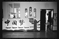 Jeminay County, Xinjiang Uygur Autonomous Region, China - A China Dream slogan is seen at a nursery, October 2019.