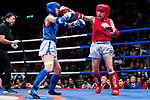 Au Yin Yin Winnie (Red) of Hong Kong fights against Umeo Mei (Blue) of Japan in the female muay 51KG division weight bout during the East Asian Muaythai Championships 2017 at the Queen Elizabeth Stadium on 13 August 2017, in Hong Kong, China. Photo by Yu Chun Christopher Wong / Power Sport Images