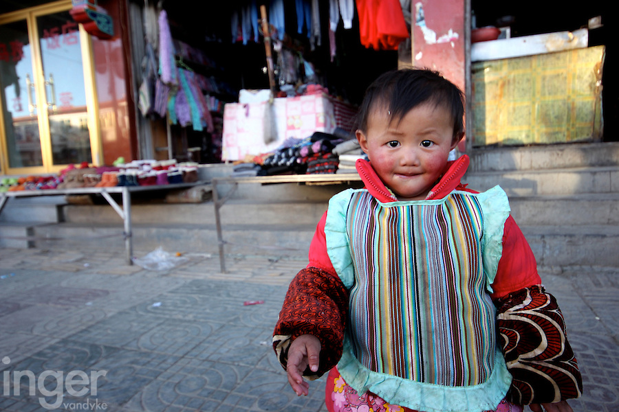 Young Girl in Gyantse, Tibet