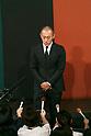 Ichikawa Ebizo XI speaks on the death of wife