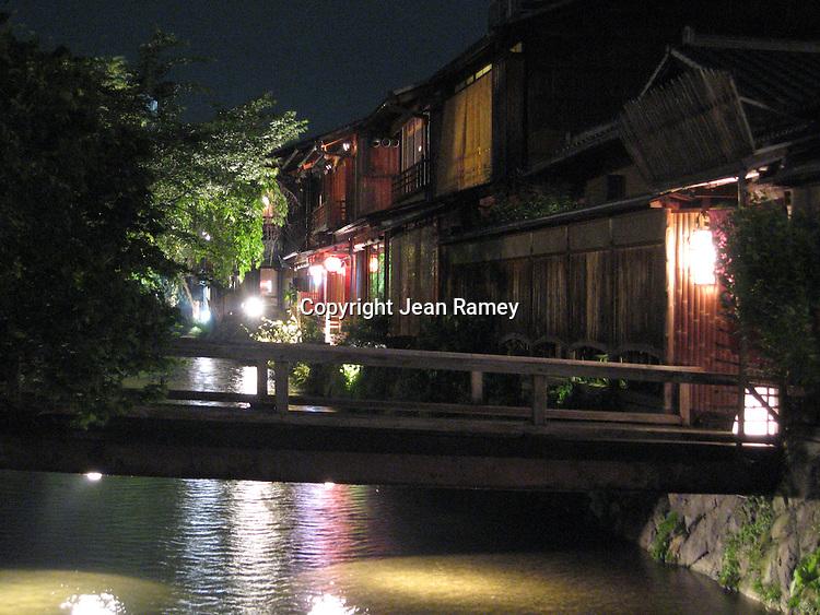 Kyoto Hideaway