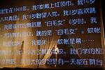 MEMORY....Choregraphie : HUI Wen..Compositeur : BIN Wen..Lumiere : VAN STEENBERGEN Edwin..Avec :..HUI Wen..DEHUA Feng..Lieu : Theatre de la Cite Internationale..Cadre : Festival d Automne a Paris..Ville : Paris..Le : 24 11 2009..© Laurent PAILLIER / photosdedanse.com..All rights reserved