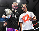 Boxing: Japanese Lightweight Title Bout