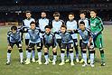 AFC Champions League 2017 - Group G : Kawasaki Frontale 1-1 Suwon Samsung Bluewings