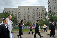 Ukraine: Jewish New Year in Uman - 2008