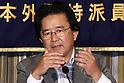 Ginowan mayor discuss U.S. base issue