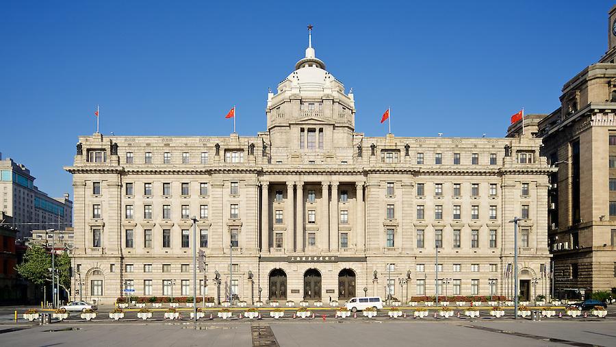 HSBC Building On The Shanghai Bund.