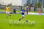 Kerry's Maurice O'Connor in action against Meath in the National hurling league in Austin Stack Park on Sunday