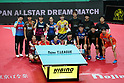 Table Tennis : T League Japan All Star Dream Match