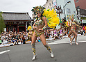 33rd Asakusa Samba Carnival